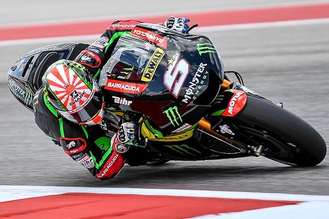 2017-MotoGP-AmericasGP_0001_BPRPCMAN1FUA4D16YIDR