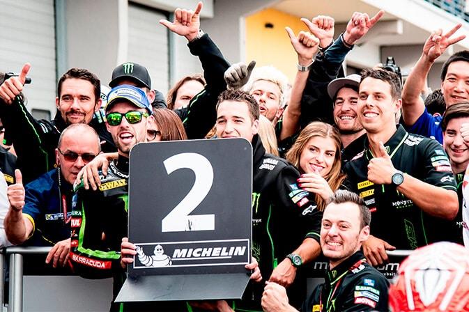 2017-MotoGP-GermanGP-_0005