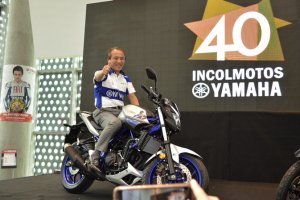Portada-noticia-Yamaha-Novedades-2016-Info