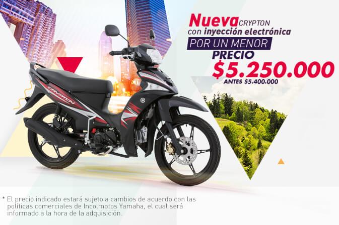 Yamaha-Crypton-nuevos-precios-2017