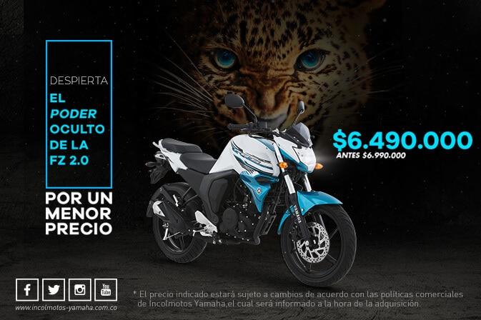 Yamaha-FZ-nuevos-precios-2017